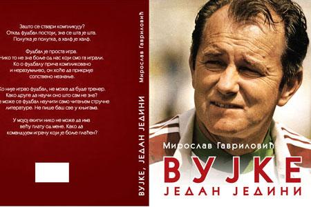 promocija-knjige