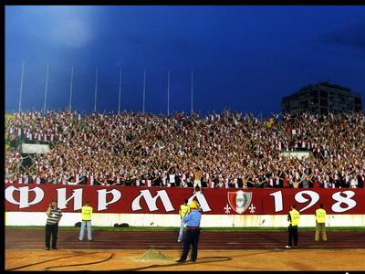 Firma na finalu Kupa Srbije 2007