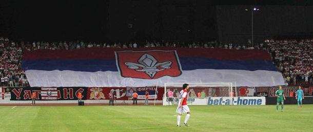 Firma na utakmici protiv Rapida 2012