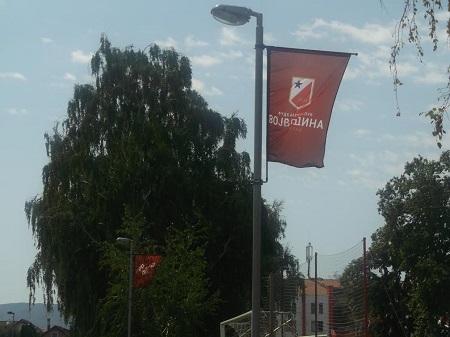 "FC ""Vujadin Boškov"""