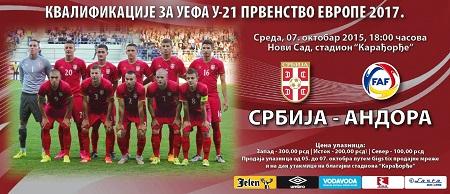Plakat za meč Srbija - Andora