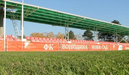 FC Vujadin Boškov