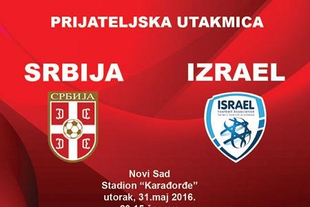 Plakat za meč Srbija - Izrael