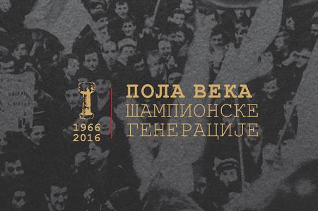 Plakat Pola veka šampionske generacije
