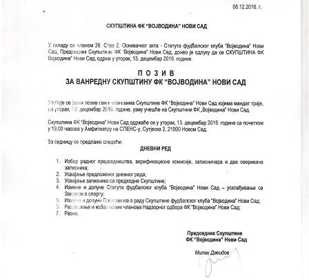 Poziv za vanrednu sednicu Skupštine FK Vojvodina
