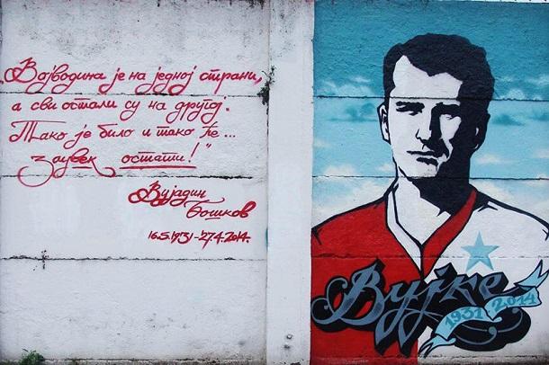 Mural Vujadina Boškova na istočnoj tribini Karađorđa