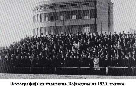 Zapad, 1930-te