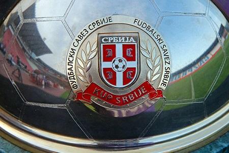 Logo Kupa Srbije