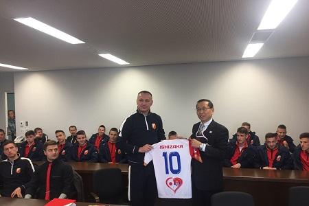 Dušan Grujić i Išizaka