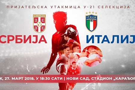 Plakat za meč Srbija - Italija
