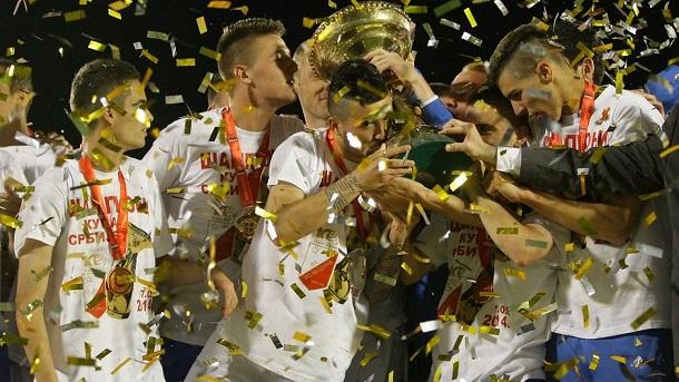 Osvajači Kupa Srbije 2014 pehar