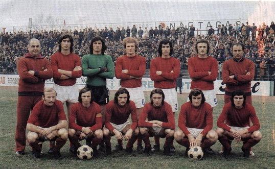 Osvajači Srednjoevropskog kupa 1977