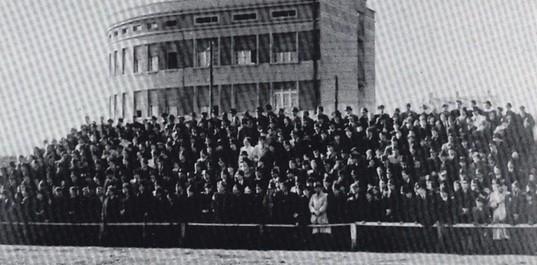 Stadion Karadjordje 1930-te