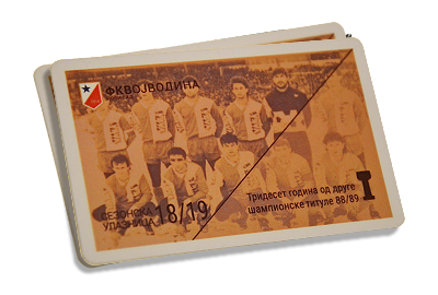 sezonska ulaznica FK Vojvodina