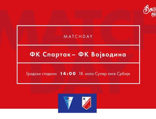 Спартак – Војводина 0:1