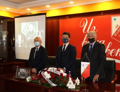 Одржана комеморација поводом смрти Милана Косановића