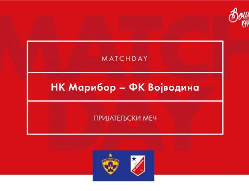 Воша данас против највећег словеначког клуба