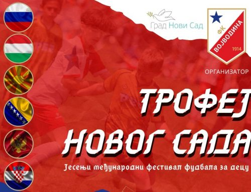 Војводина домаћин јесењег међународног фестивала фудбала за децу